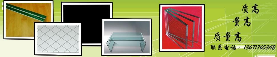 智能调光电控玻璃