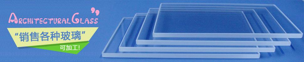 西安镀膜玻璃
