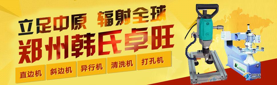 郑州二手玻璃机械批发价格