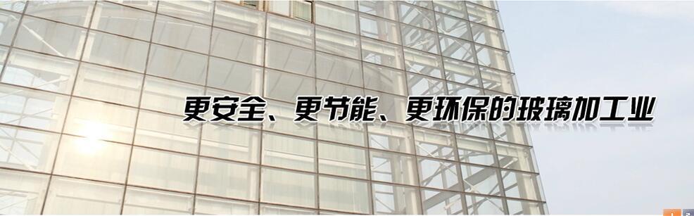 武汉中空玻璃