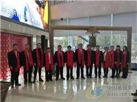 豫科玻璃新三板挂牌仪式在北京隆重举行
