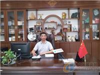 中国龙都国际娱乐《潮流人物》第十五期: