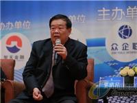 福耀玻璃董事长曹德旺出席国际领袖北京之夜并发表讲话