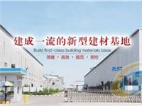 中国玻璃网专访山东巨润:匠心聚力,创新带领