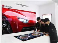 加码179亿,LGD明年OLED电视面板营收占比将超LCD