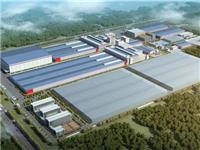 冀中股份20万吨玻纤项目增列2019年省要点项目