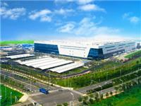 总投入资金超2200亿!合肥长鑫集成电路制造基地项目签约