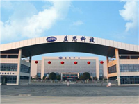 蓝思科技:中国高端制造的标杆企业