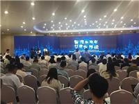 圣戈班上海工厂预计10月量产