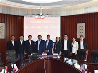 凤阳凯盛与施达沃公司举行代理销售签约仪式