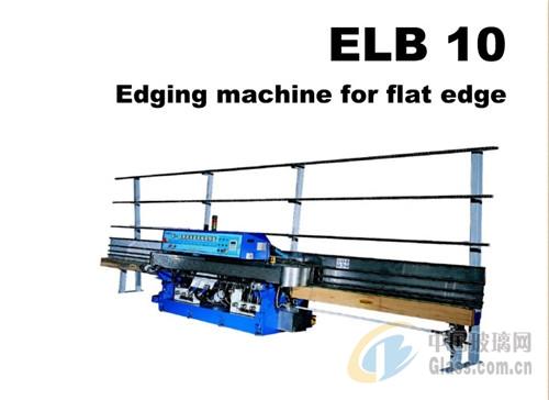 玻璃机械意大利博文原装进口直边机ELB10代理广东宝辰