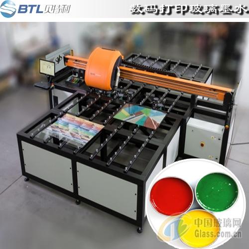 玻璃墨水(数码打印)