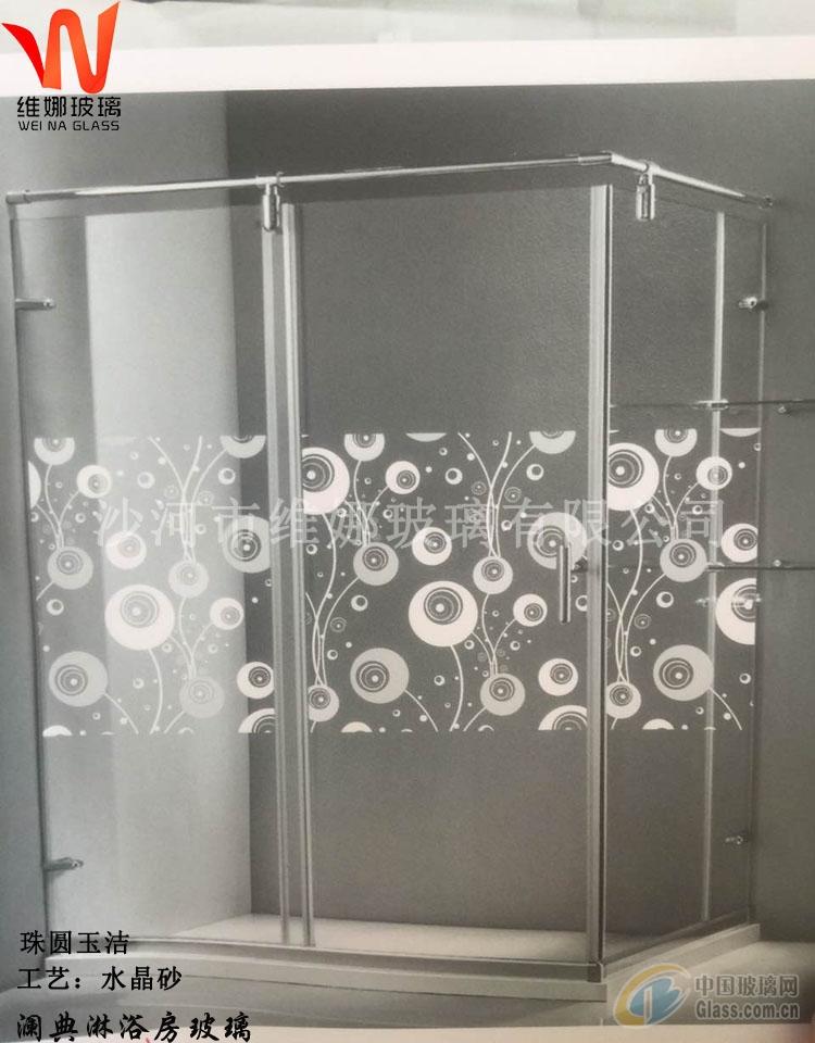 供应沐浴房水晶砂工艺玻璃