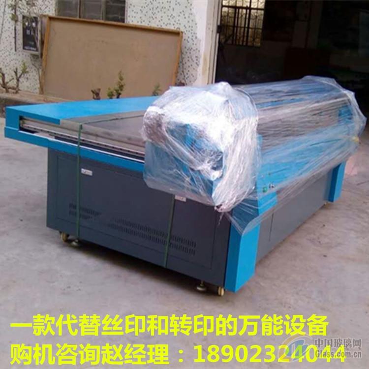 高速江苏理光g5uv卷材喷图机