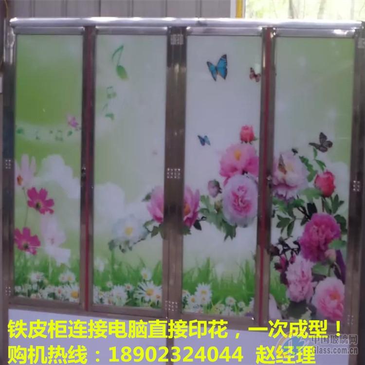 烤漆板橱柜门浮雕喷绘机