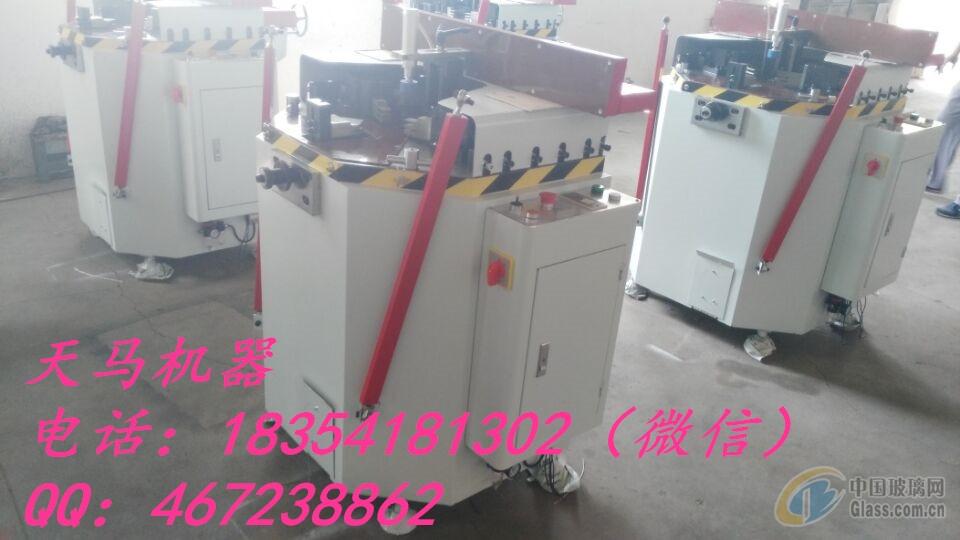 北京铝合金门窗设备厂家电话