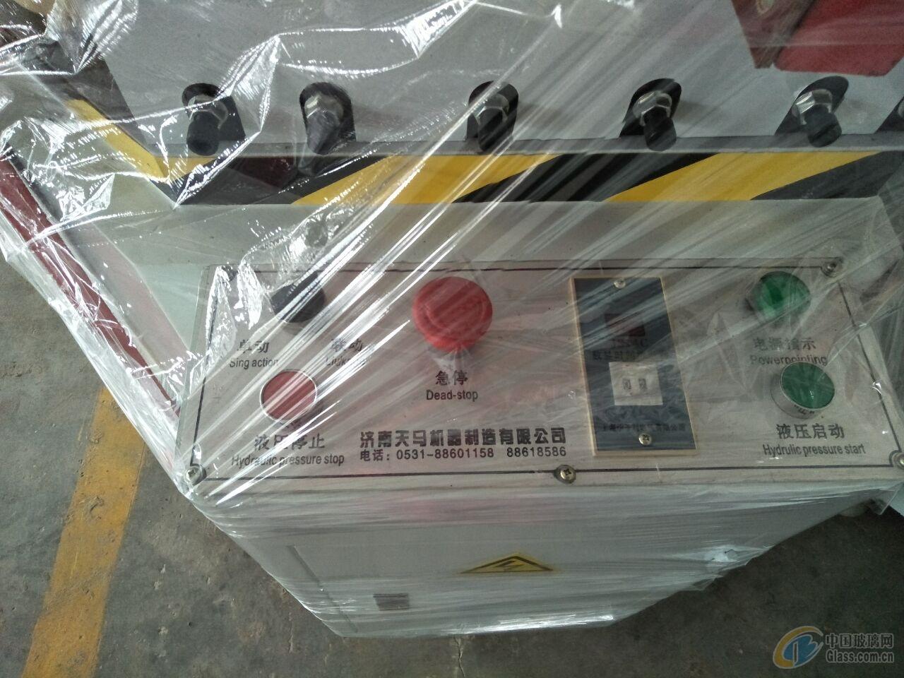 北京质量好的铝合金门窗设备厂家