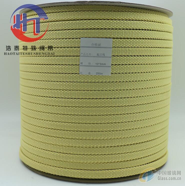 钢化炉防火绳耐高温辊道绳耐磨耗