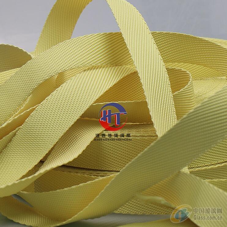 芳纶输送带传送带耐高温安全带