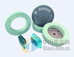 国产优质氧化铈抛光轮BM6000(绿轮)