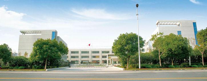 上海晶盛玻璃有限公司