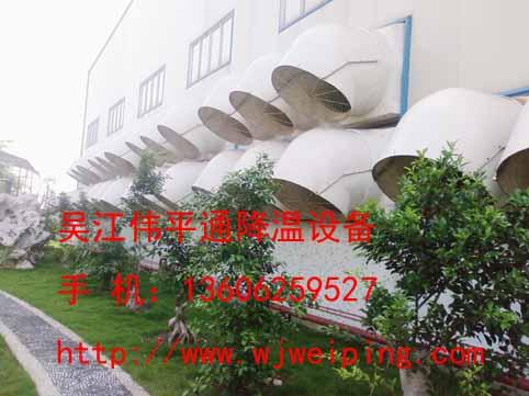 吴江伟平五金机电设备有限分公司