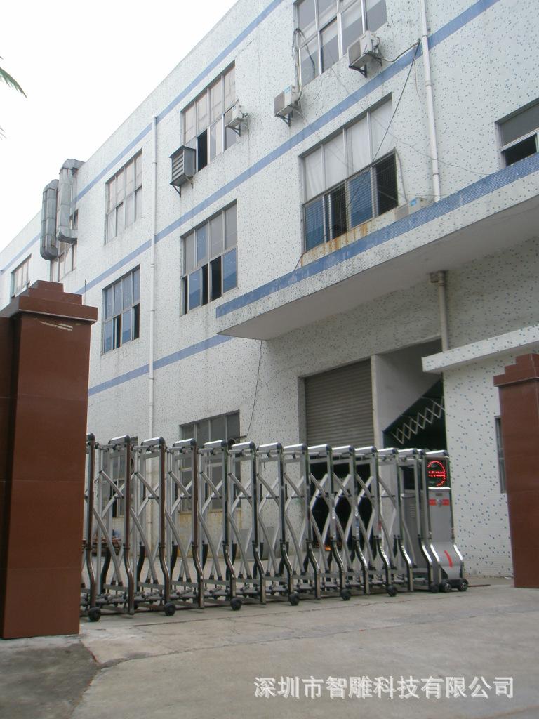 深圳市精雕数控设备有限公司