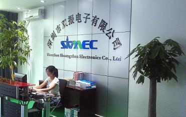深圳是双振电子有限公司