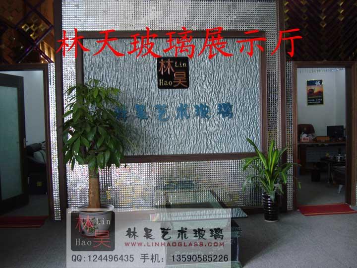 佛山市南海区林昊艺术玻璃厂