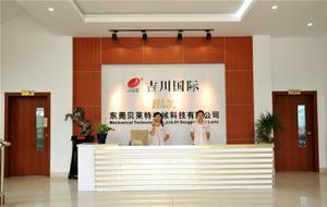 上海吉川喷砂机科技有限公司