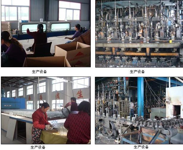 江苏大运发玻璃制品有限公司(销售部)