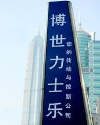 宜昌力文自动化设备有限公司