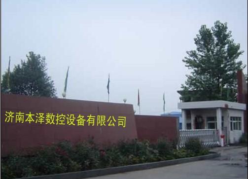 济南神弓机械装备有限公司