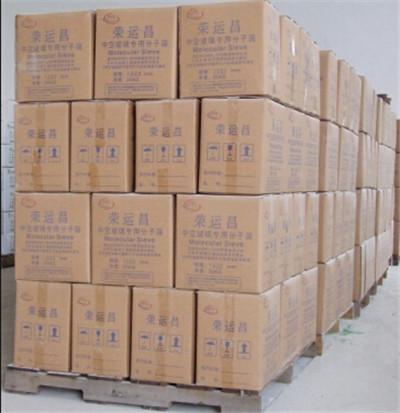 南京荣运昌化工有限公司