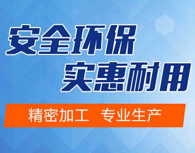 义乌市岳红良玻璃加工厂