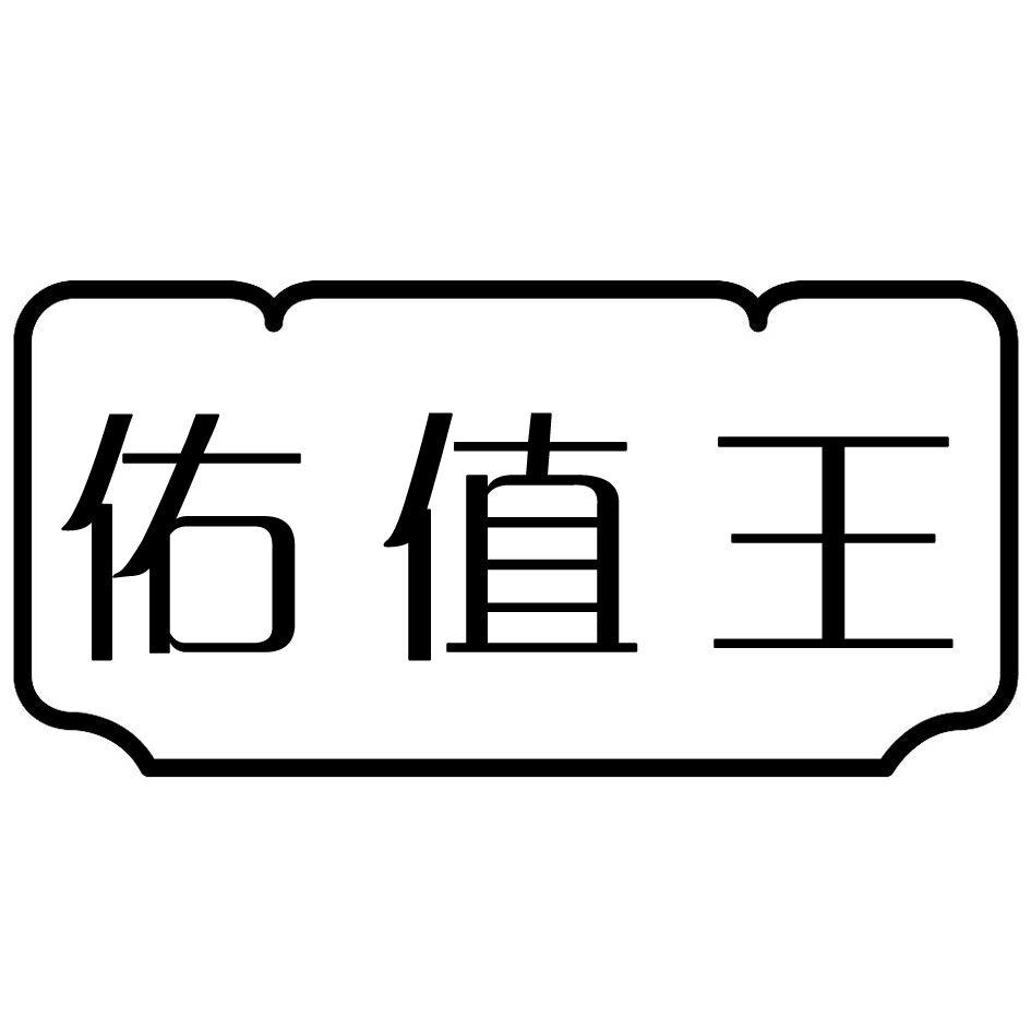 南京南油节能科技有限公司
