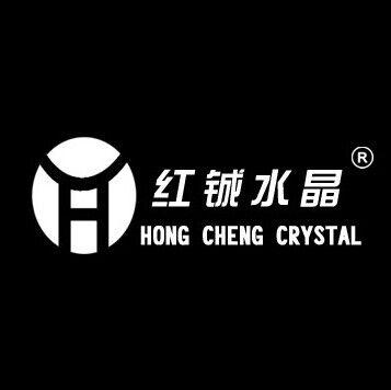 浦江红铖水晶工艺品厂