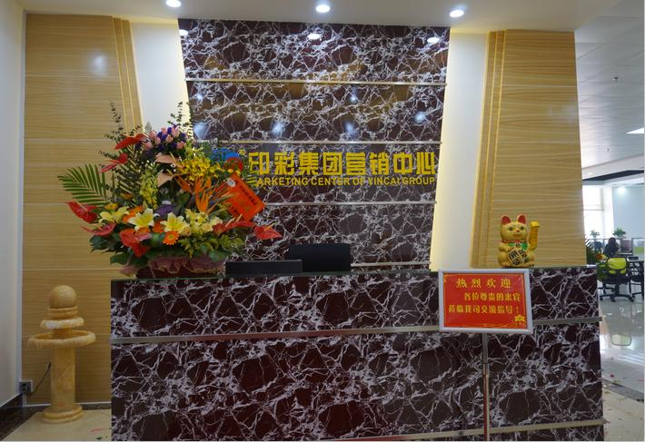 广东印彩科技有限公司