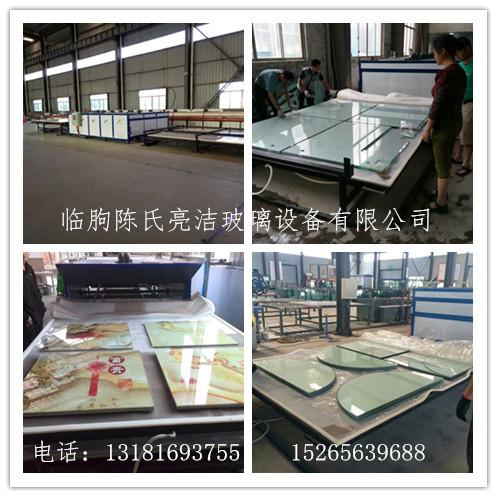 陈氏亮洁玻璃设备有限公司