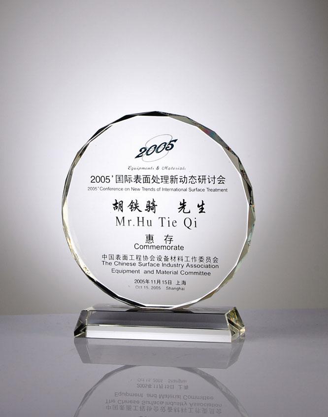 广东市精汇工艺品有限公司