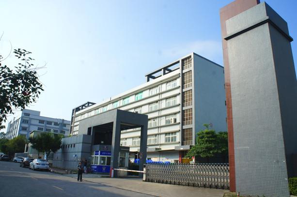 深圳市环球同创机械有限公司