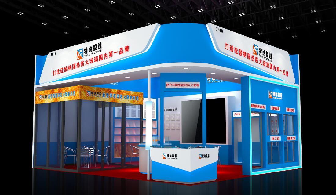 广东特纳江玻实业发展有限公司