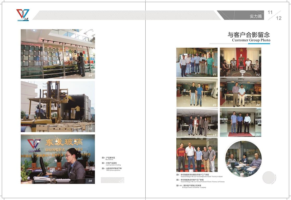 东莞市东发玻璃制品有限公司