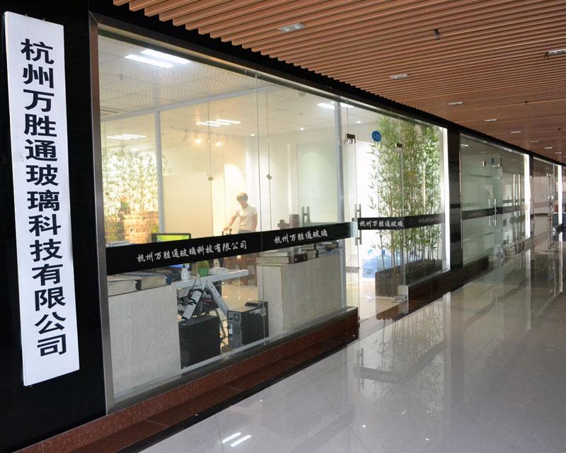 杭州万胜通玻璃科技有限公司