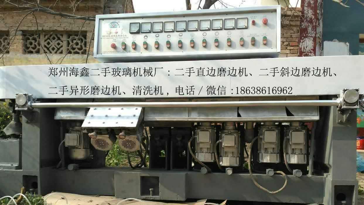 郑州市金水区海鑫机械配件商行