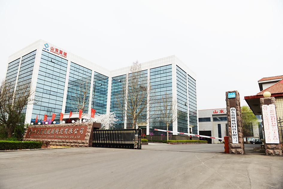 山东蓝玻玻璃科技有限公司