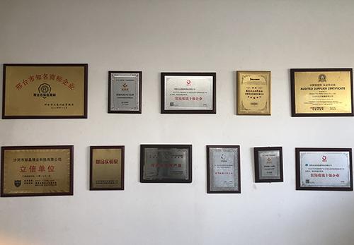 沙河市志河镜业科技有限公司