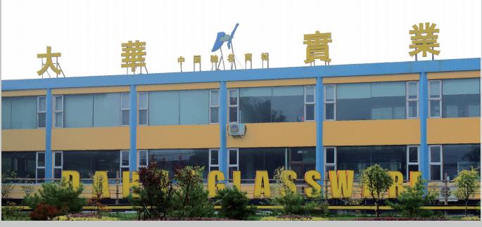 山西大华玻璃实业有限公司