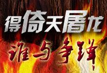 中國玻璃網黃金廣告加百度搜索排名