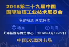 第29屆中國國際大地棋牌游戲開獎工業技術展覽會專題報道